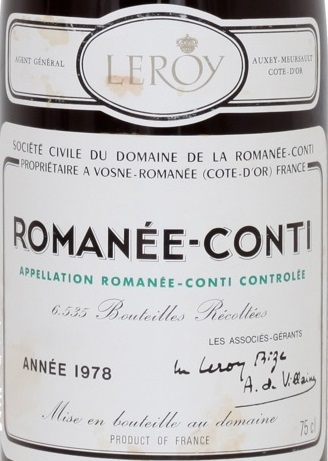その澱を飲ませてくれと彼は言った。ロマネ コンティ 当たり年 1978年
