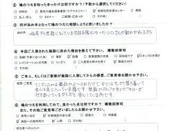 254・木内順也 鳩のつえ hatonotsue.jp