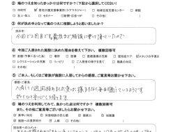 2241・酒井鉄也 鳩のつえ hatonotsue.jp