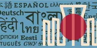 Bhasha Divas: because we love Bengal and its Language