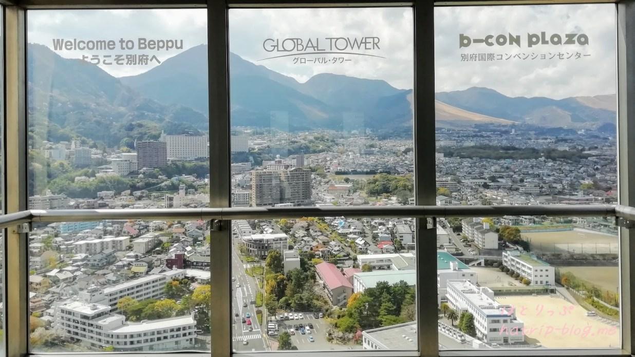 別府 グローバルタワー 3階 展望デッキ
