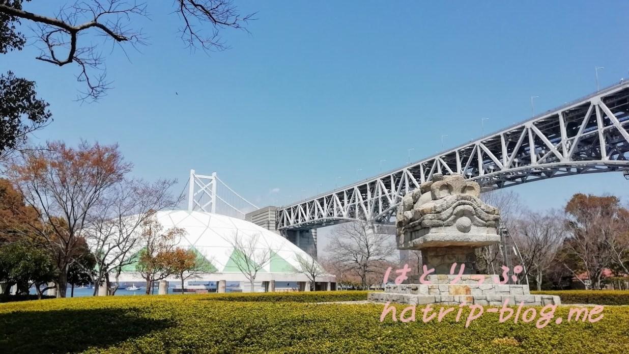 道の駅 瀬戸大橋記念公園 くぐり橋