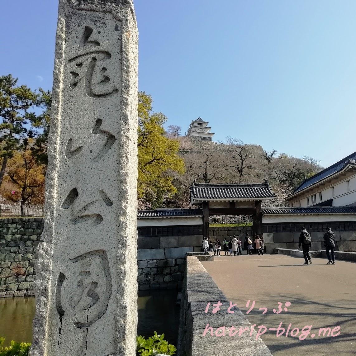 日本一 石垣 丸亀城 亀山公園