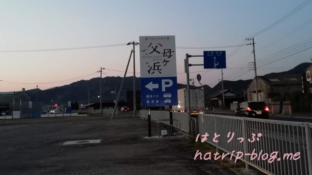 日本 ウユニ塩湖 父母ヶ浜海水浴場 駐車場