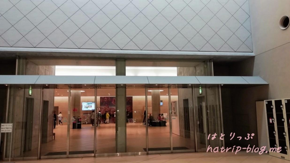 大塚国際美術館 入口