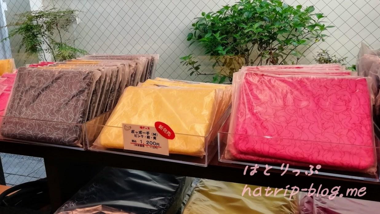 鎌倉 豊島屋本店 ポッポーチ Mサイズ