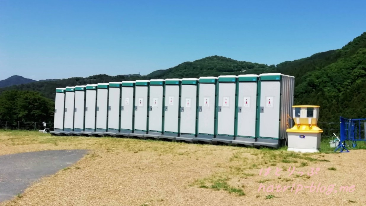 秩父高原牧場 天空のポピーまつり トイレ