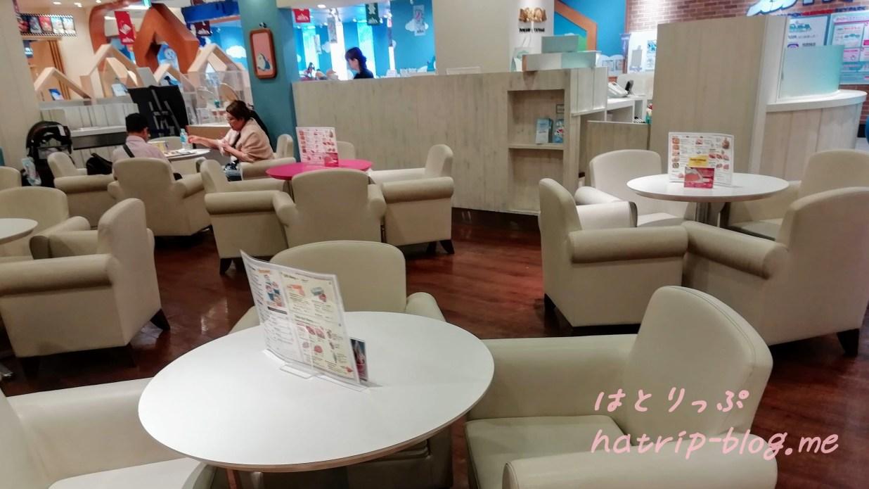 北海道 新千歳空港 ドラえもん わくわくスカイパーク カフェ