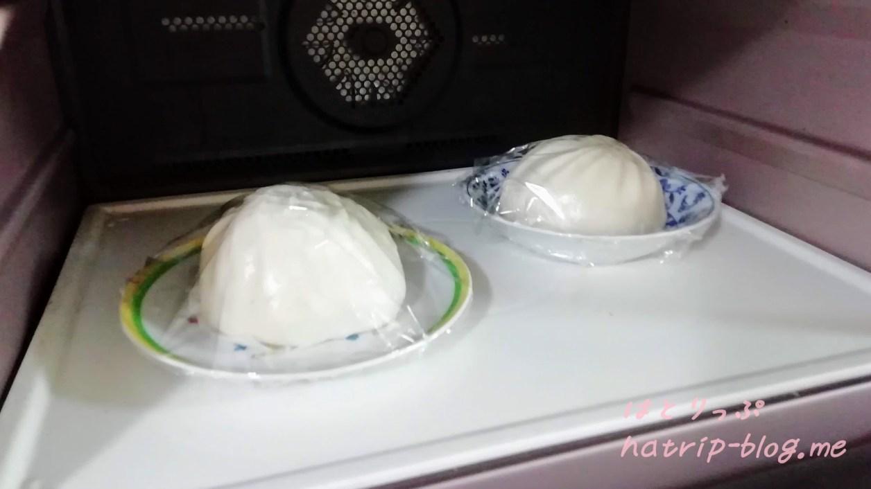 大阪 蓬莱本館 豚まん 肉まん 食べ方 レンジ