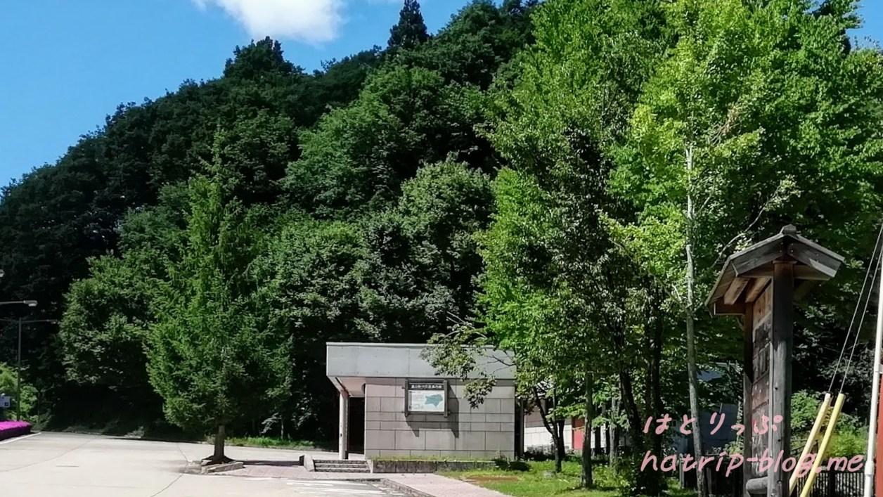 岐阜県郡上市 道の駅 大日岳 トイレ