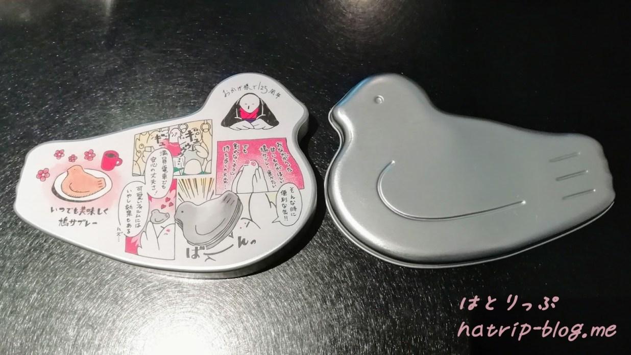 2019 鳩の日 8月10日 豊島屋本店 銀の鳩サブレー1枚缶 限定缶