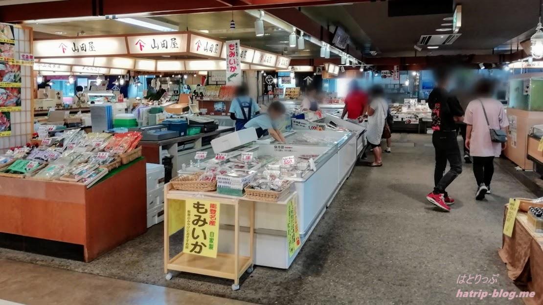 石川県七尾市 道の駅 能登食祭市場 鮮魚コーナー