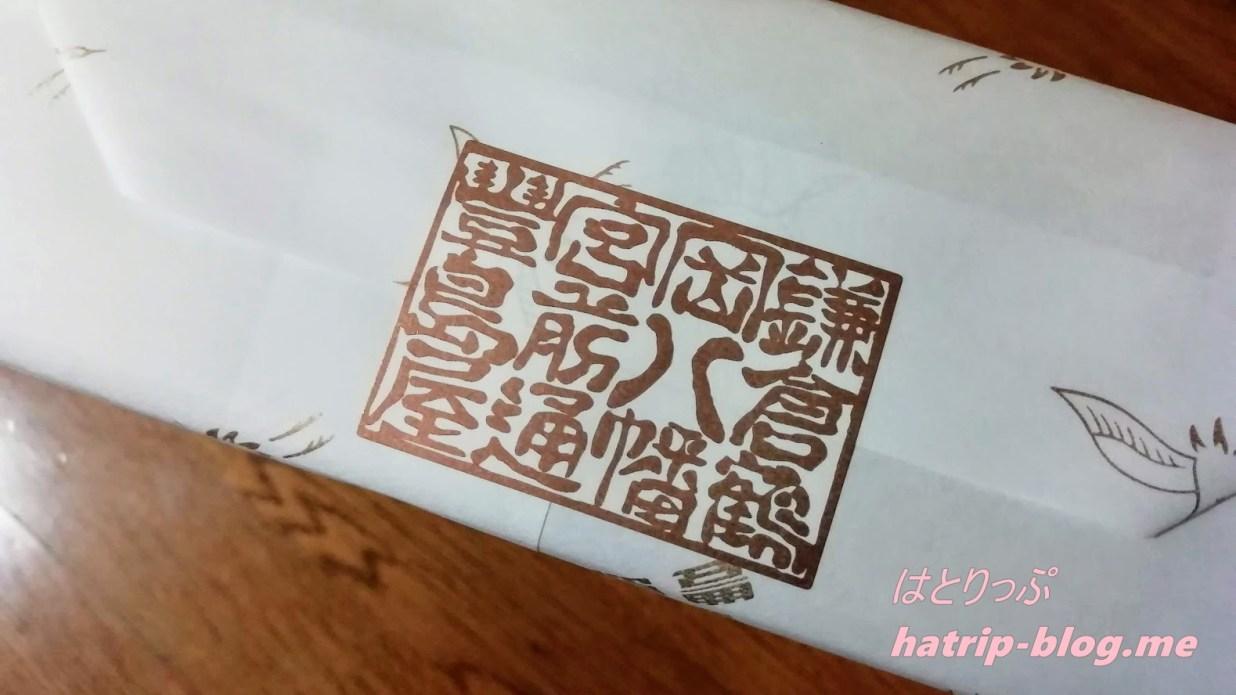 豊島屋 横浜高島屋店 横浜高島屋開店60周年記念缶 鳩サブレー缶