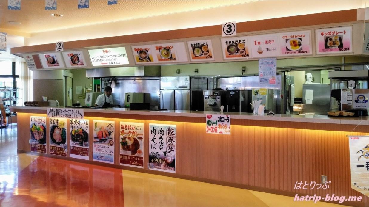 石川県七尾市 道の駅 のとじま交流市場 レストラン 2階