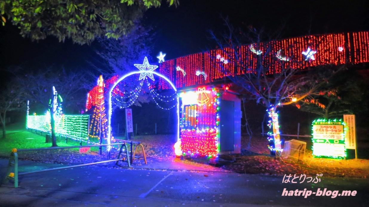 宮ケ瀬ダム クリスマス スペシャルイルミネーション