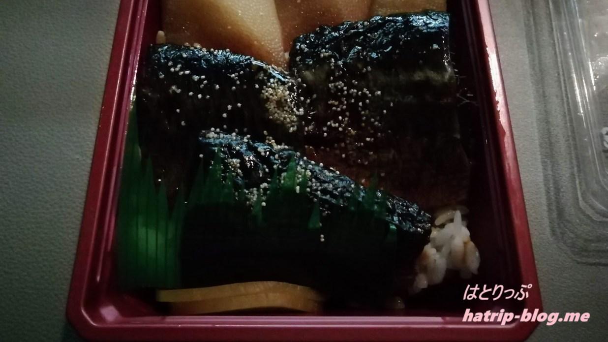 北海道函館市 駅弁の函館みかど JR函館駅店 鰊みがき弁当 鰊の甘露煮