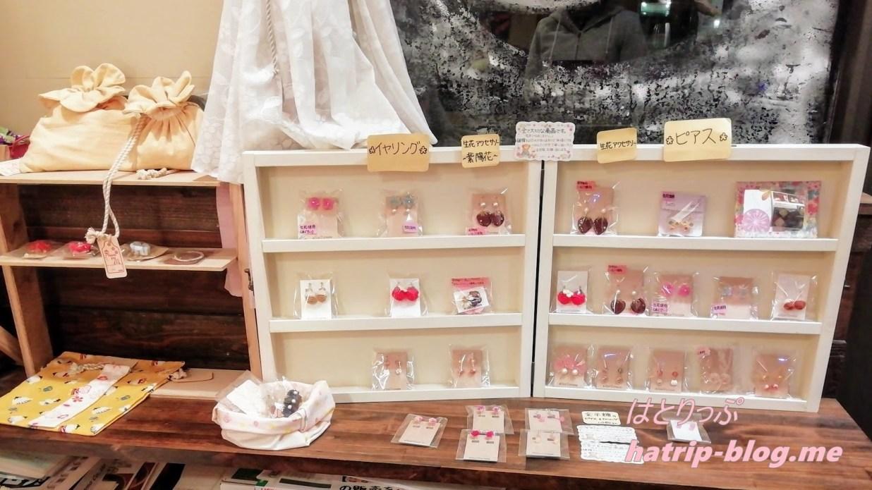 東京都台東区 お餅と日本茶の専門店 月光