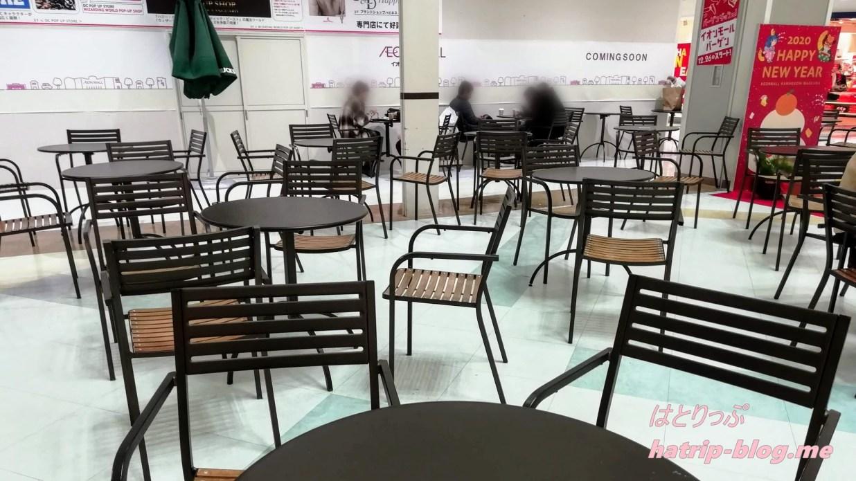 スターバックスコーヒー イオンモール川口前川店