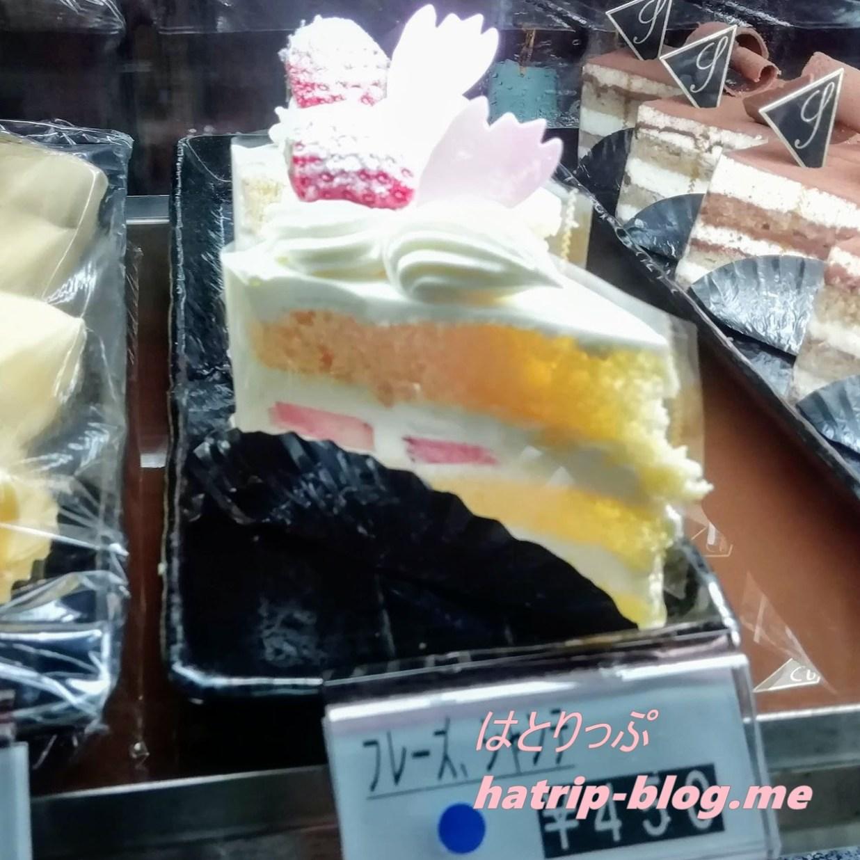 神奈川県三浦郡葉山町 鴫立亭 葉山店 ケーキ フレーズシャンテ