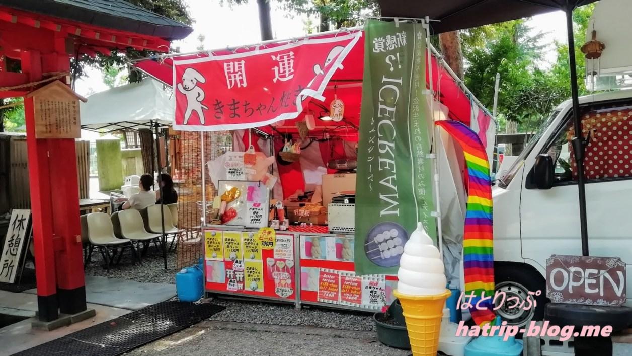 石川県金沢市 石浦神社 きまちゃん焼きのお店 きまるじ。
