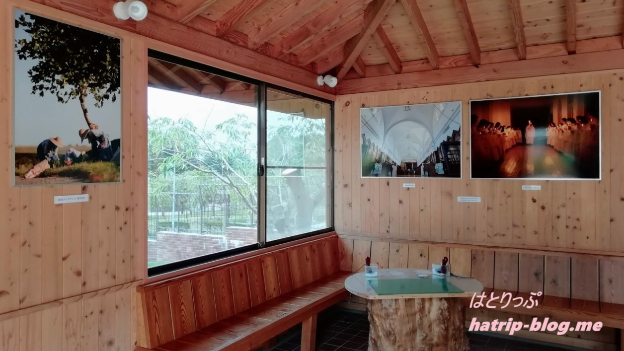 北海道函館市 トラピスチヌ修道院 休憩所