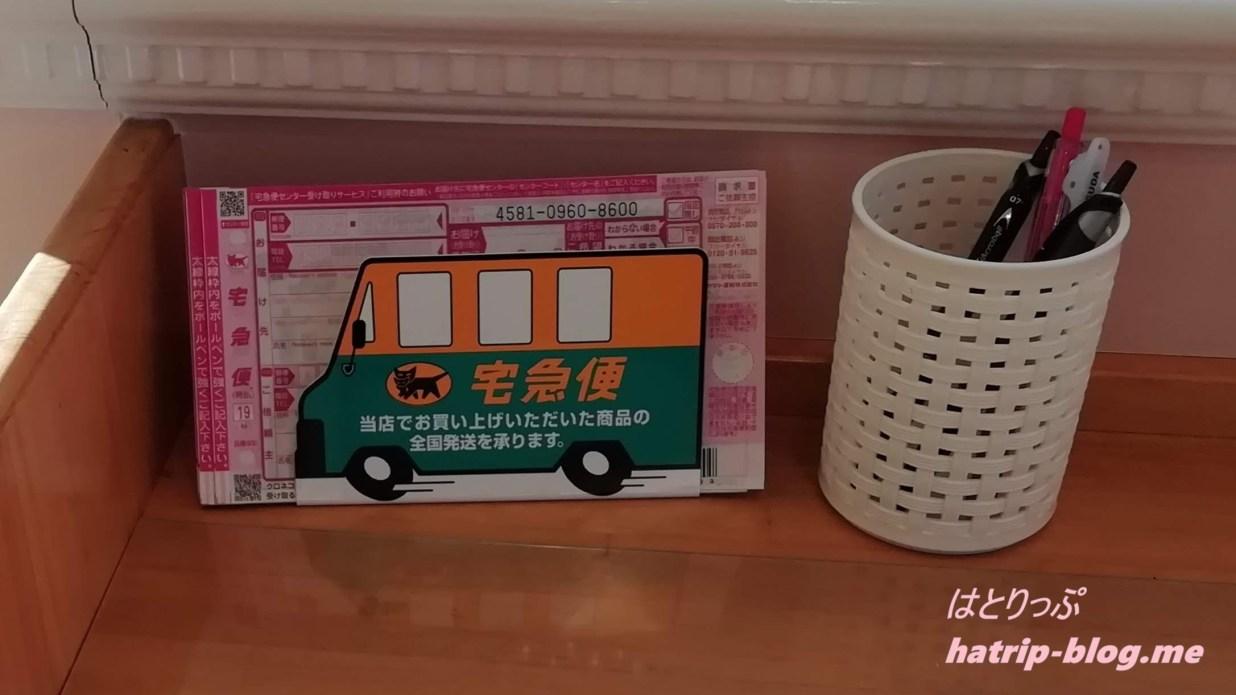 茨城県水戸市 熟成焼き芋専門店 あづまや