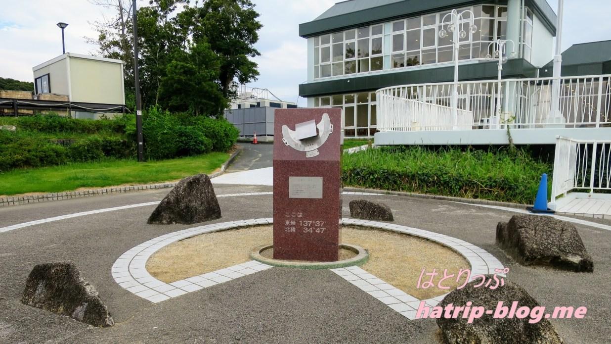 東名高速道路 浜名湖サービスエリア 芝生公園 日時計