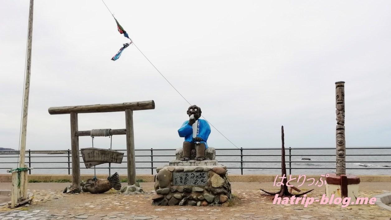 北海道檜山郡 道の駅 江差 繁次郎 銅像