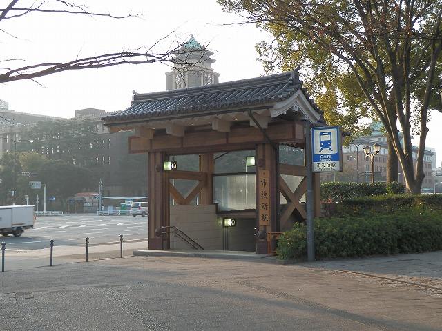 名古屋城-本丸御殿と天守閣 | なごや スクールウォーキング