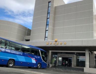防災研修/福井防災センター
