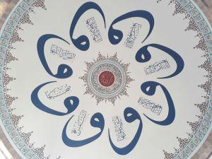 Ankara Pursaklar Sümeyye camii kubbe tezyinat çalışmaları