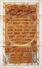 Hattat Hâfız Osman-Hattatlar Sofası