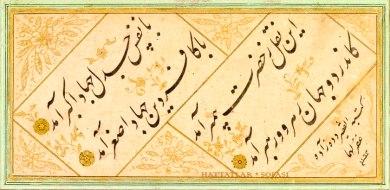 Hattat Dedezâde Seyyid Mehmed Sa'id Efendi-Hattatlar Sofası