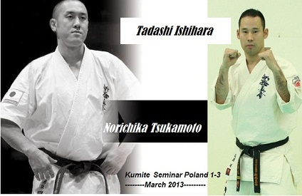 Norichika_Tadashi2013%20-%20Kopi.jpg