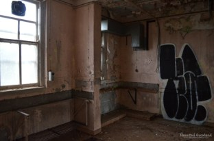 Maximum Security interior, former kitchen