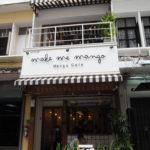 """バンコク 新しいMangoの聖地になるかも? """"Make Me Mango""""に行って来ました。"""