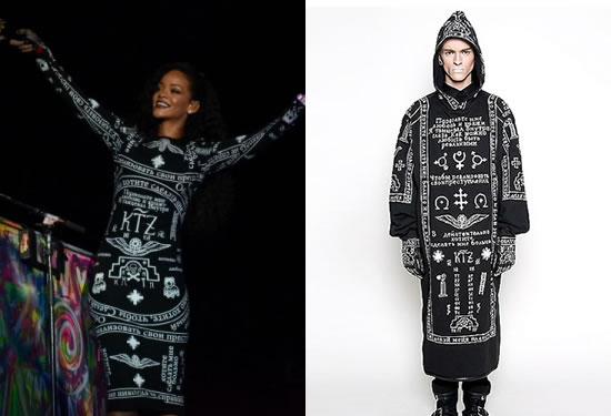 Rihanna In Kokon To Zai Church Embroidery Dress