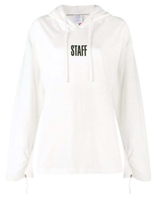 Vetements x Hanes white staff hoodie as seen on Rihanna