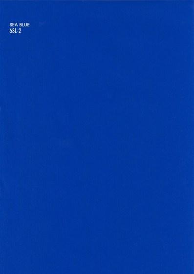 SEA_BLUE_big