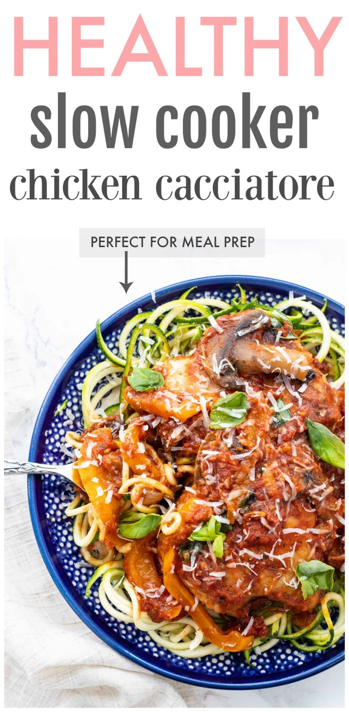 Slow Cooker Chicken Cacciatore is a wonderfully flavored family meal that comes together with minimal prep. Gluten-free and high in protein, this low calorie meal is loaded with veggies and makes for a great freezer meal. If you don't have a crock pot, you can also make it easily on the stove top. {Gluten-free}