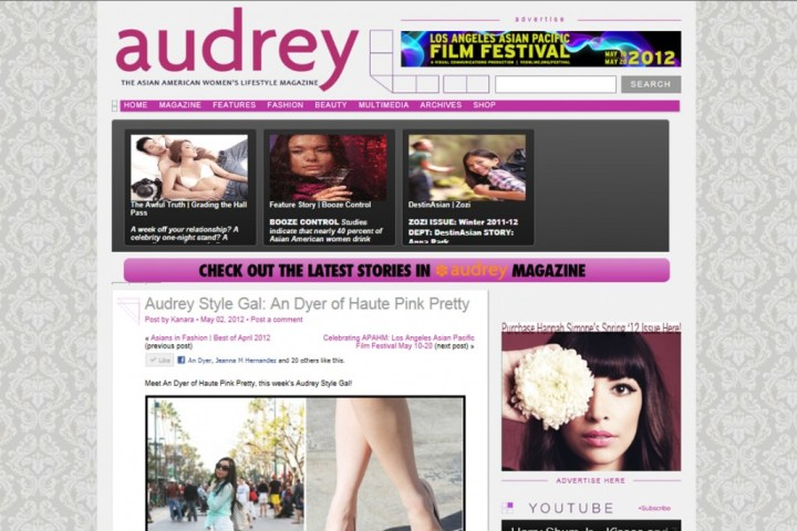Audrey Magazine features HautePinkPretty as an Audrey Style Gal