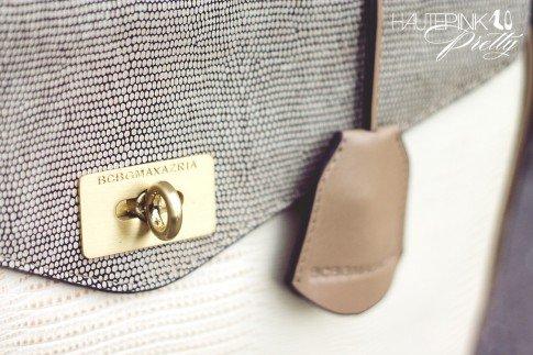 www.HautePinkPretty - BCBG Maxazria Andrea Satchel - Milano Medium Satchel