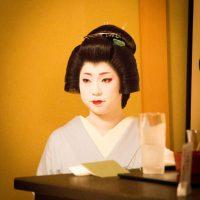 A Geisha at Gion Hatanaka