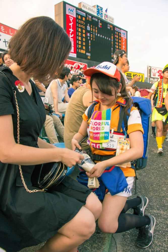Japanese beer girl