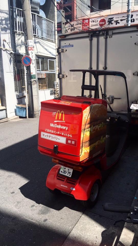 McDonalds Delivers!