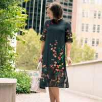 Stylwe dress