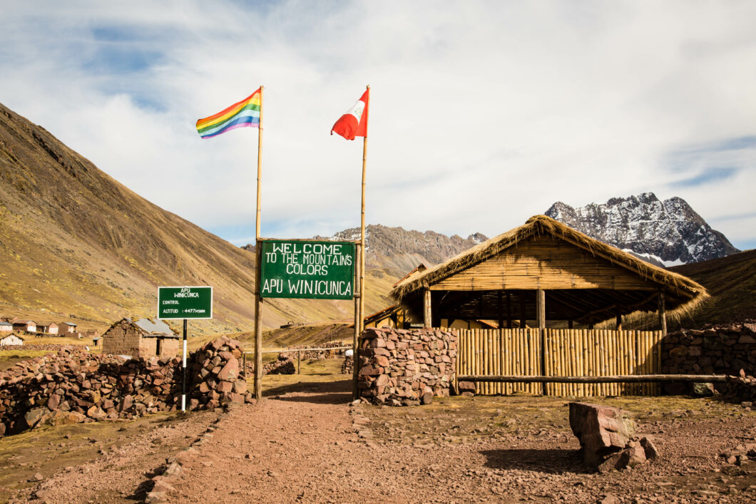 Rainbow mountain entrance