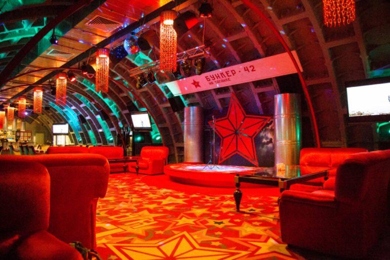 Bunker-42 restaurant
