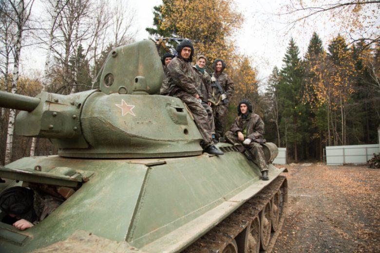 Tank Tour