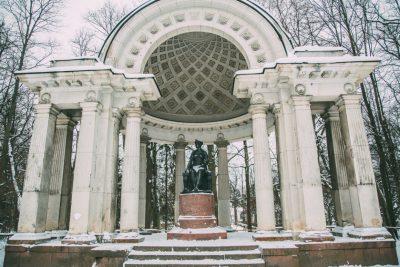 Pavlovsk Park Grounds